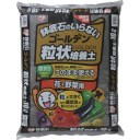 アイリスオーヤマ IRIS OHYAMA IRIS ゴールデン粒状培養土14L (1袋入)