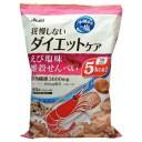 アサヒグループ食品 Asahi Group Foods RESET BODY(リセットボディ) 雑穀せんべい えび塩味 〔美容・ダイエット〕【代引きの場合..