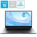 HUAWEI ファーウェイ BOHWAQHR8BNCNNUA ノートパソコン MateBook D 15 スペースグレー [15.6型 /AMD Ryzen 5 /SSD:256GB /メモリ:8G..