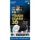 DEFF ディーフ iPhone SE(第2世代) 8 / 7 ガラスフィルム TOUGH GLASS 3D 二次硬化処理 化……