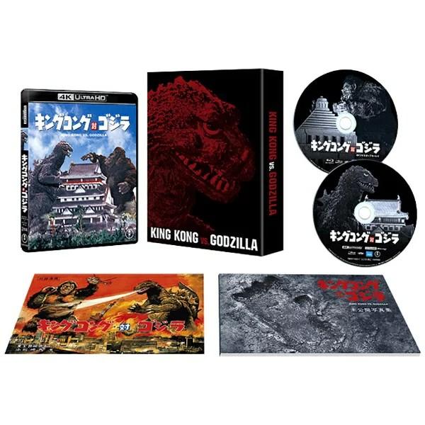 東宝 キングコング対ゴジラ 4Kリマスター 4K Ultra HD Blu-ra