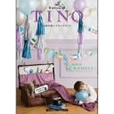 【送料無料】 出産内祝い用カタログギフト (8300円コース)ティノ フロマージュ 母の日ギフト 父の日ギフト