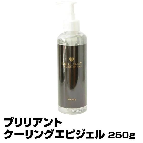 【あす楽】 ブリリアント クーリングエピジェル 250g ジャパンギャルズ クーリング エピジェル