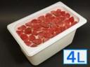 「ジェラートジェラート」業務用・大容量アイスクリーム・ミルフィーユ味 4L(4リットル)