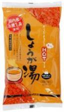 有機生姜使用・しょうが湯 20g×5×2個 ムソー