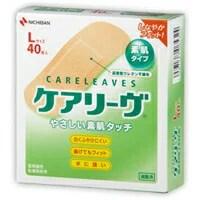 【5個セット】ケアリーヴ Lサイズ 40枚×5個セット 【正規品】 (ケアリーブ)