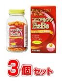 【第3類医薬品】【送料無料】 ココアルファBB 270錠×3個セット 【正規品】