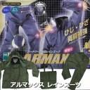 【レインウエア(雨具)】喜多 ARMAX(アルマックス)NO.2600 M〜3L【232】