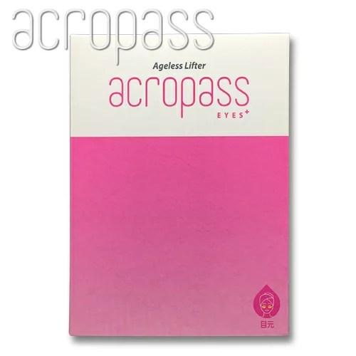 RAPHAS JAPAN acropass eyes+アクロパス アイズ プラス4パウチ(シート8枚