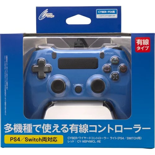 CYBER ・ ワイヤードコントローラー ライト (PS4/SWITCH用) ブルー