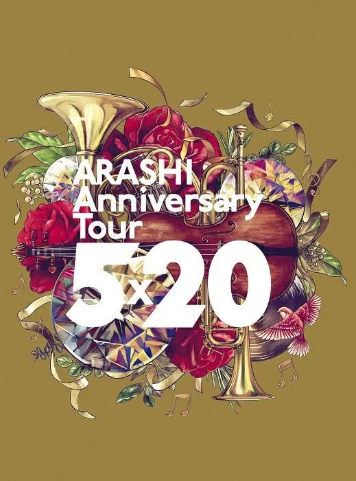 ARASHI Anniversary Tour 5×20 (通常盤 Blu-ray 初回プレス仕様)