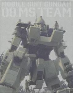 機動戦士ガンダム/第08MS小隊 Blu-ray メモリアルボックス 特装限定版 【Blu-ray】 [ 檜山修之...