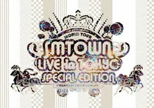 SMTOWN LIVE in TOKYO SPECIAL EDITION【初回限定生産】 [ (V.A.) ]