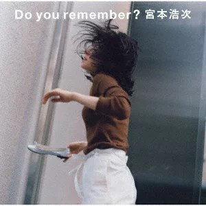 Do you remember? (初回限定盤 CD+DVD) [ 宮本浩次 ]