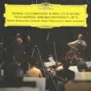 ドヴォルザーク:チェロ協奏曲、チャイコフスキー:ロココ変奏曲 [ ロストロポーヴィチ/カラヤン ]