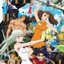 七つの大罪 神々の逆鱗 Blu-ray BOX II【Blu-ray】 [ 梶裕貴 ]
