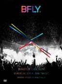 """BUMP OF CHICKEN STADIUM TOUR 2016 """"BFLY""""NISSAN STADIUM 2016/7/16,17 [ BUMP OF CHICKEN ]"""