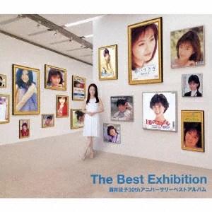 The Best Exhibition