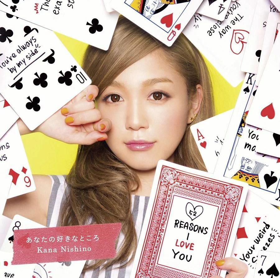 あなたの好きなところ (初回限定盤 CD+DVD) [ 西野カナ ] - 楽天ブックス