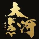 最新版 NHK大河ドラマ テーマ音楽全集 1963 - 2017 [ ヴァリアス ]