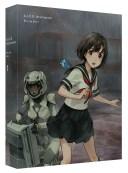 A.I.C.O. Incarnation Blu-ray Box 1(特装限定版)【Blu-ray】 [ 白石晴香 ]