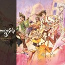 Romancing SaGa 3 Original Soundtrack -REMASTER- [ (ゲーム・ミュージック) ]