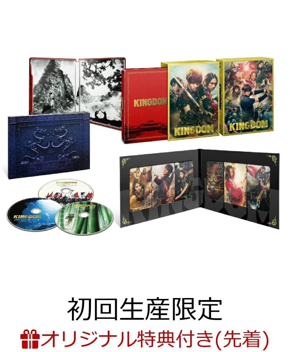 【楽天ブックス限定先着特典】キングダム ブルーレイ&DVDセット プレミアム・エディション(初回生産