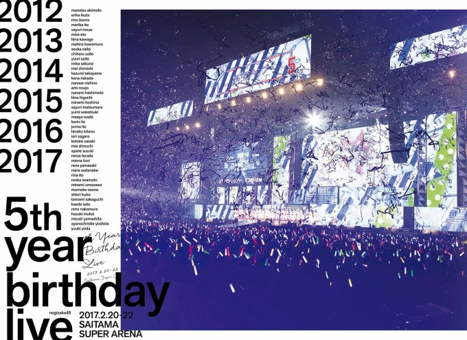 5th YEAR BIRTHDAY LIVE 2017.2.20-22 SAITAMA SUPER ARENA(完全生産限定盤)【Blu-ray】 [ 乃木坂46 ]