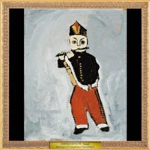 「アーブル美術館」プレゼンツ「クラシック音楽の或る棚」名曲シリーズ 18 フルー