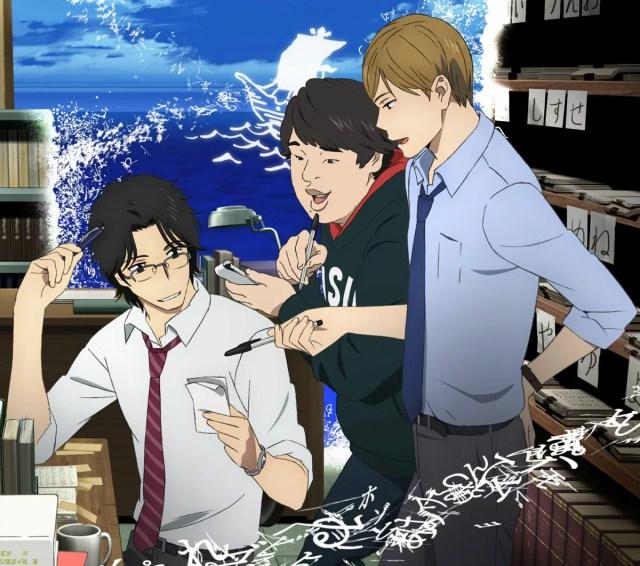 潮風 (期間生産限定盤 CD+DVD) [ 岡崎体育 ]