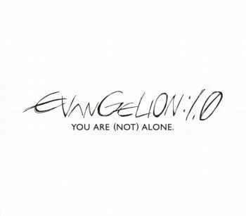 「evangelion:1.0_you_are(not)alone.」original_sound_track