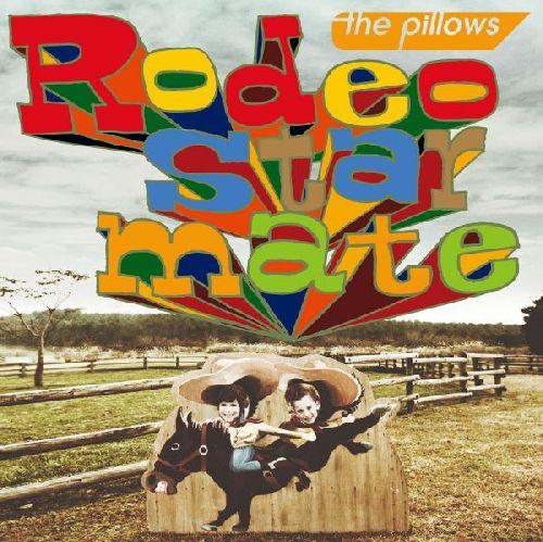 the pillows - Rodeo Star Mate