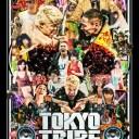 TOKYO TRIBEの清野奈名のアクションを見る!