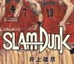 SLAM DUNK 新装再編版 20 (愛蔵版コミックス) [ 井上 雄彦 ]