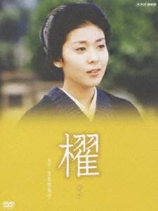 楽天ブックス: 陽暉樓 - 五社英雄 - 緒形拳 - 4988101178568 : DVD