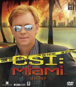 CSI:マイアミ コンパクト DVD-BOX シーズン9 [ デヴィッド・カルーソ ]