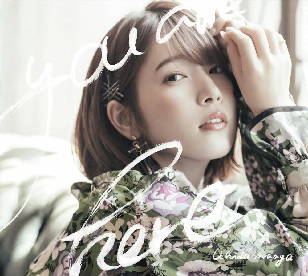 you are here (初回限定盤 CD+DVD+PHOTOBOOK) [ 内田真礼 ]