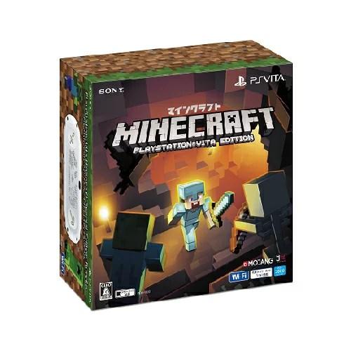 PlayStation Vita Minecraft Special Edition Bundle 数量限定版