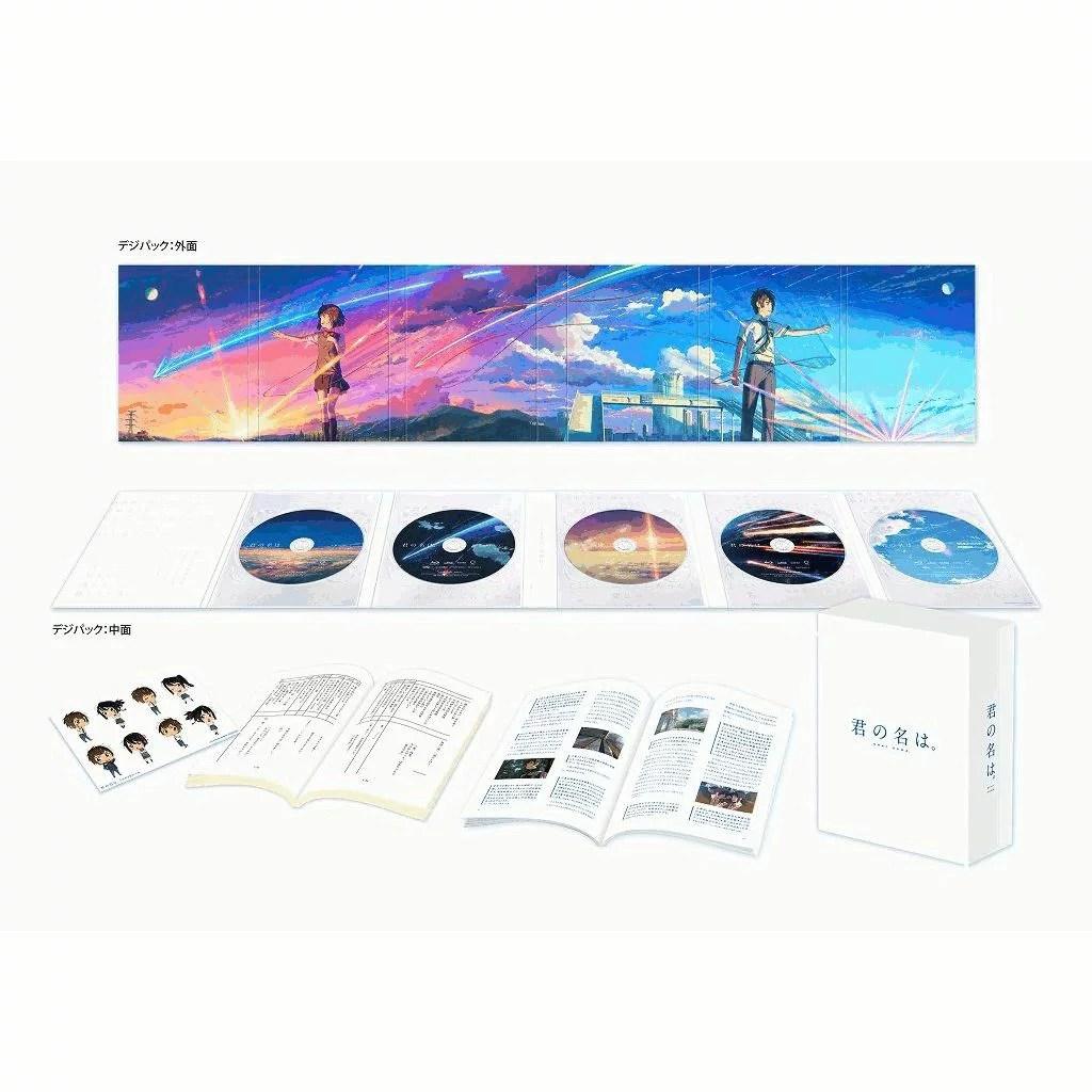「君の名は。」Blu-rayコレクターズ・エディション 4K Ultra HD Blu-ray同梱5
