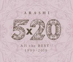5×20 All the BEST!! 1999-2019 (通常盤 4CD) [ 嵐 ]