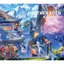 ANOTHER EDEN ORIGINAL SOUNDTRACK3 COMPLETE EDITION [ (ゲーム・ミュージック) ]