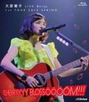 大原櫻子 LIVE Blu-ray 1st TOUR 2015 SPRING〜CHERRYYYY BLOSSOOOOM!!!〜 【Blu-ray】 [ 大原櫻子 ]