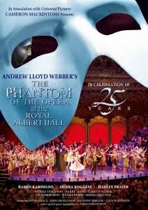 オペラ座の怪人 25周年記念公演 in ロンドン [ ラミン・カリムルー ]