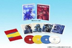 劇場版 機動戦士ガンダムBlu-ray トリロジーボックス【期間限定生産】【Blu-ray】 [ 古谷徹 ]