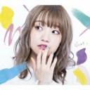 TVアニメ『可愛ければ変態でも好きになってくれますか?』OP主題歌「ダイスキ。」 (彩香盤 CD+Blu-ray) [ 大橋彩香 ]