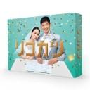 リコカツ DVD-BOX [ 北川景子 ]
