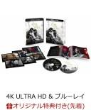 【楽天ブックス限定先着特典】アリー/スター誕生 <4K ULTRA HD & ブルーレイセット>(2枚組/ブックレット、特製ポストカードセット付..