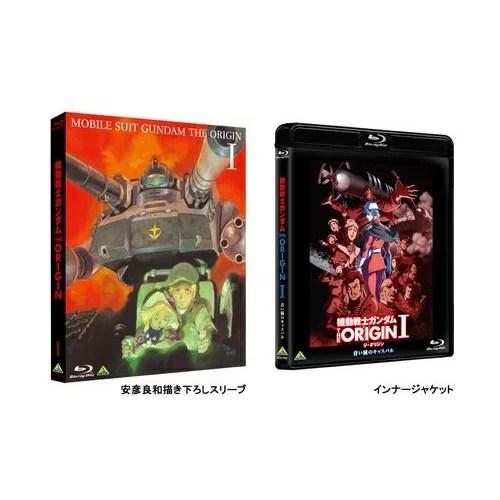 機動戦士ガンダム THE ORIGIN 1【Blu-ray】 [ 田中真弓 ]