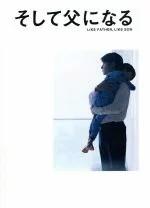 【中古】 そして父になる スペシャル・エディション(Blu−ray Disc)