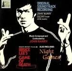 【中古】 【輸入盤】Game of Death / ... /(オリジナル・サウンドトラック)JohnBarry(作曲指揮)ColleenCamp(Vocal 【中古】afb